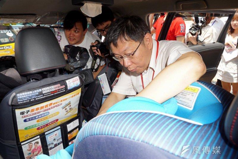 台北市長柯文哲出席「汽座安全行,全家輕旅行」記者會,並實際聽取司機解說兒童安全座椅操作。(蘇仲泓攝)