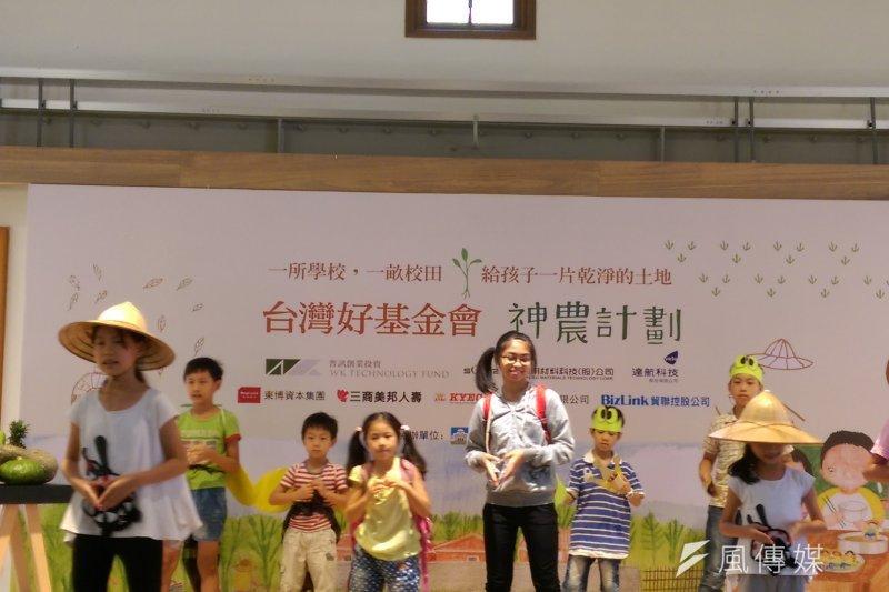 台灣好基金會董事長柯文昌推動神農計畫,苗栗小朋友在記者會上載歌載舞。(郭昱宏攝)