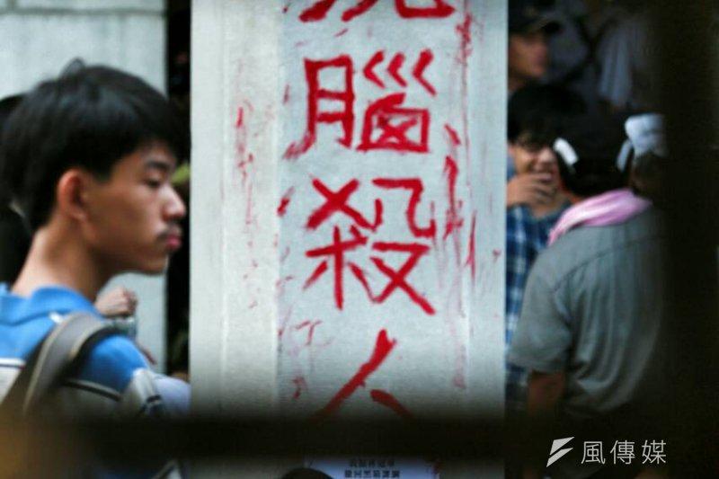 反課綱學生在教育部前,持續要求退回爭議課綱。(余志偉攝)