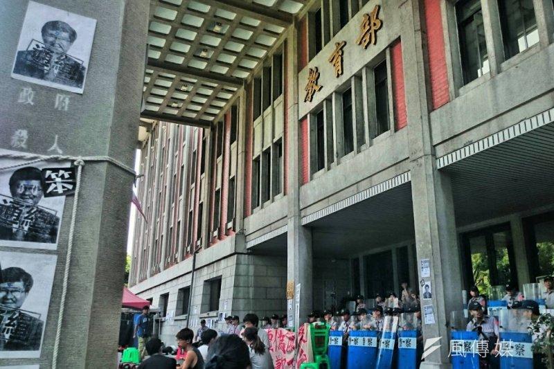 台灣高等教育產業工會及多家大專院校學生與勞權團體,台大、政大、清大、成大、台師大等近10所大學學生,1日到教育部外灑符咒,抗議「學習鬼門開,勞動權益掰」。(資料照,林彥呈攝)