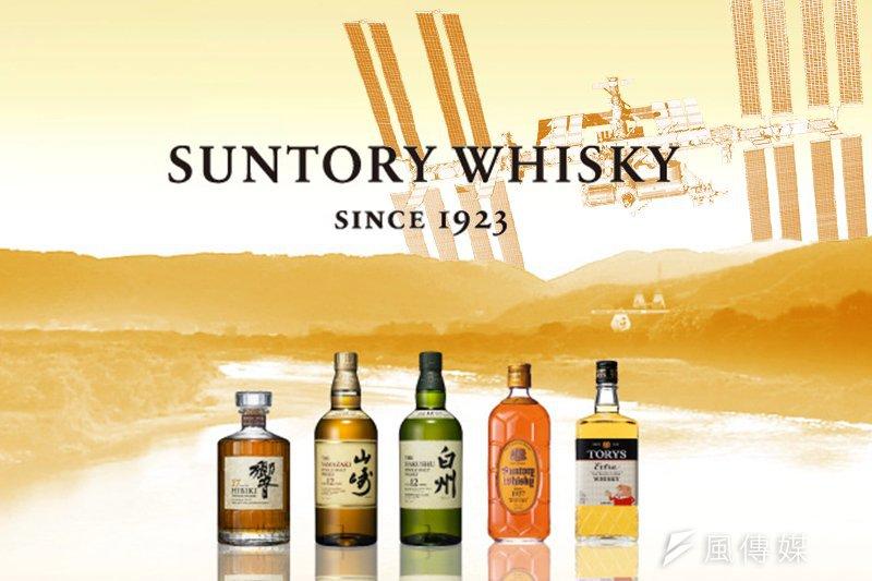 三得利宇宙熟成威士忌。(圖像合成:風傳媒)