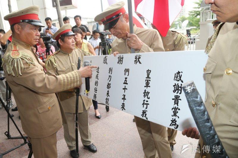 中華統一促進黨5日赴民進黨抗議,裝扮成日本兵。(吳逸驊攝)