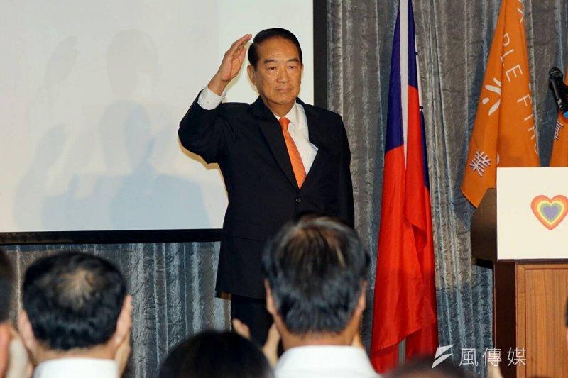 親民黨黨主席宋楚瑜昨日宣布參選總統,各界對他立場的質疑已紛至沓來。(蘇仲泓攝)