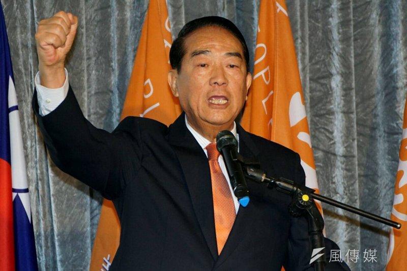 親民黨黨主席宋楚瑜宣布參選總統記者會。(蘇仲泓攝)