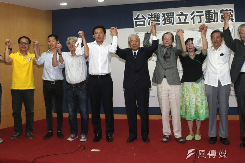 台灣獨立行動黨上午記者會,宣布與時代力量結盟。(吳逸驊攝)