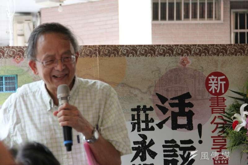 有「台灣文史巨人」之稱的重要文史專家莊永明7日辭世,享壽79歲。(資料照,陳芷若攝)