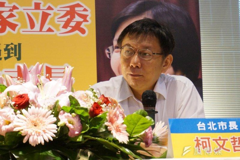 台北市長柯文哲16日回新竹老家,與民國黨主席、現任立委徐欣瑩同台(王彥喬攝)