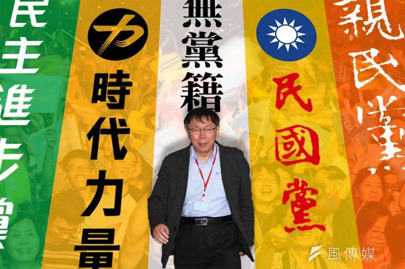台北市長柯文哲挾白色力量為跨黨派的立委參選人助選,希望在明年新國會形成一群「柯系立委」,在重要時候發揮關鍵力量。(楊子磊、葉信菉攝/影像合成:風傳媒)