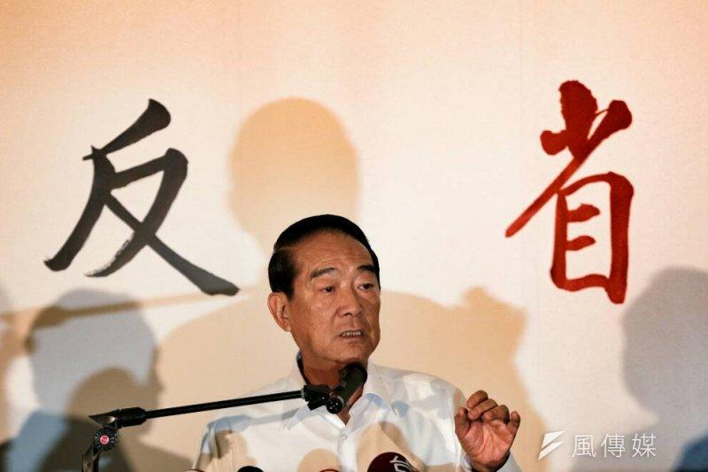 親民黨總統參選人宋楚瑜受訪談「紅色供應鏈」(資料照/余志偉攝)
