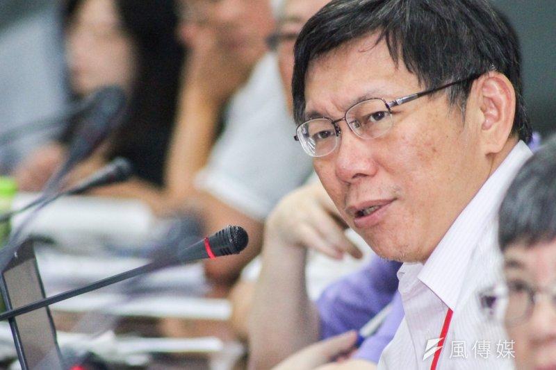 圖為台北市長柯文哲出席台北市政府維護公安督導會報。(曾原信攝)