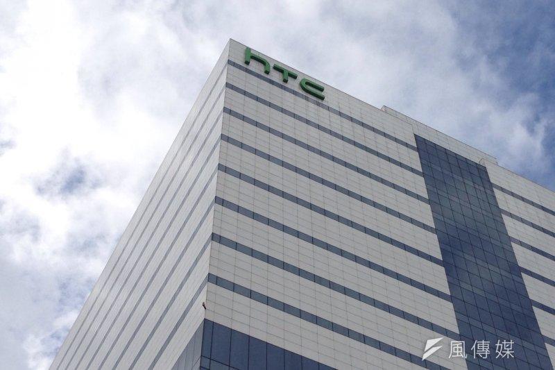 日前,宏達電宣布全球將裁15%員工引發關注。(張家瑀攝)
