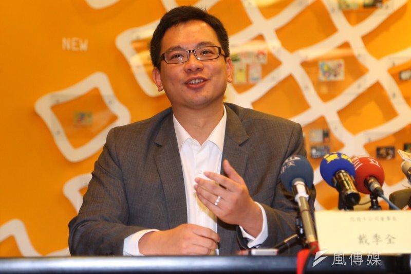 悠遊卡公司董事長戴季全表示,波多野結衣悠遊卡暫緩發行。(蔡耀徵攝)