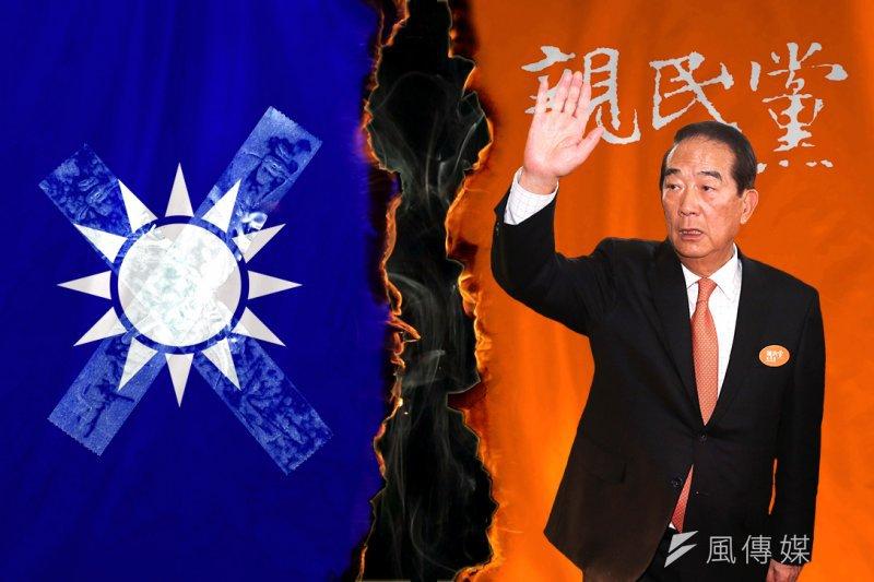 親民黨總統參選人宋楚瑜調侃國民黨,防他沒用。(資料照/余志偉攝)