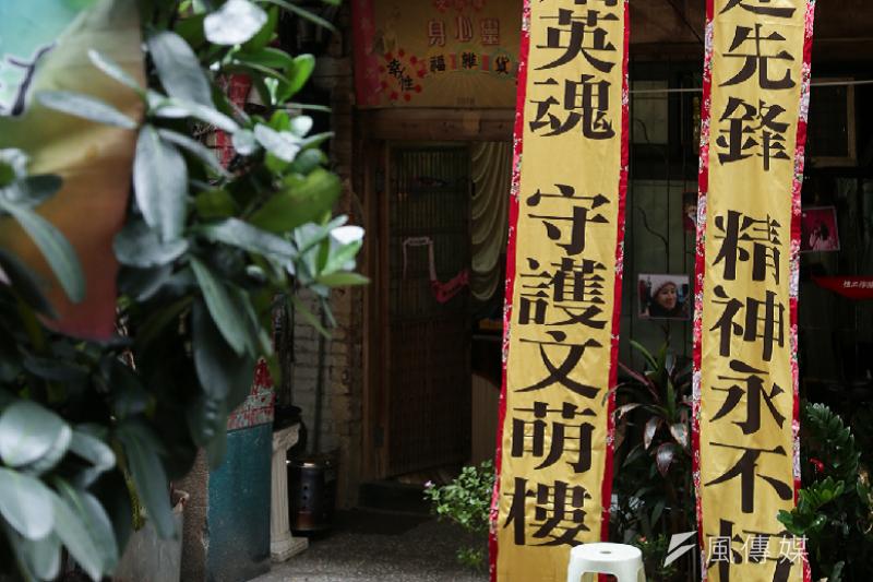 台北市文化資產審議委員會今(16)日召開會議,決議市定古蹟文萌樓旁的都更案進行時,歸綏街上的街廓需要保存立面,維持景觀連續不切割。(資料照,余志偉攝)
