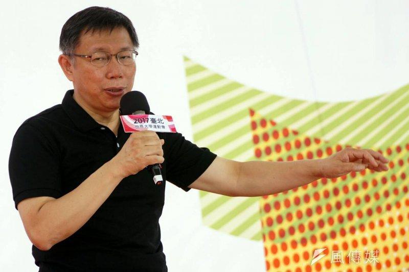 台北市長柯文哲上午參加世大運形象識別發表會。(蘇仲泓攝)