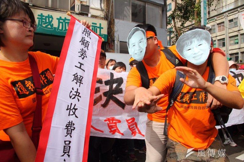 2015年10月7日,國道收費員前往國民黨部要求無論洪或者朱參選總統,仍需顧及勞工權益。(曾原信攝)