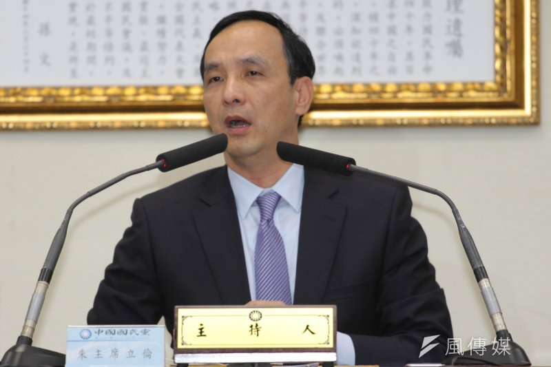 國民黨換柱啟動後,國民黨黨主席朱立倫首度向洪秀柱致歉。(葉信菉攝)