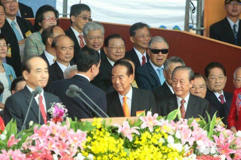 中華民國104年國慶大會,左起:王金平、朱立倫、宋楚瑜、郁慕明(顏麟宇攝)