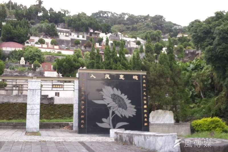 戒嚴時期政治受難者紀念公園。(風傳媒)