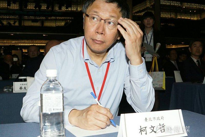 台北市長柯文哲上午出席2015年創新創業論壇。(蘇仲泓攝)