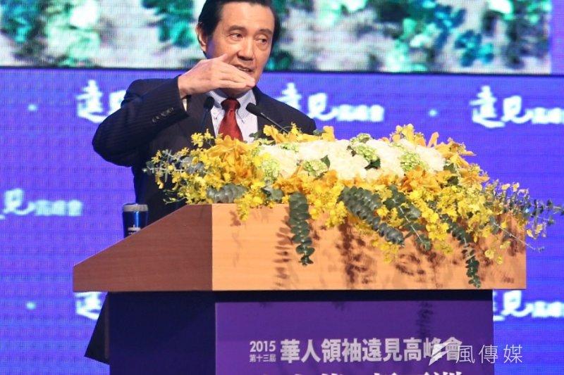 馬英九出席遠見兩岸高峰會。(林韶安攝)