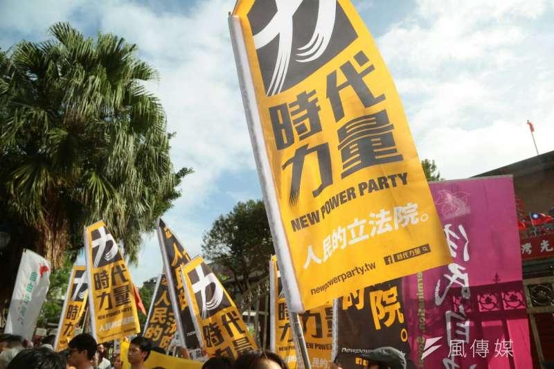 挾太陽花的氣勢,時力剛創黨時快速成為台灣的新興政治力量,但在4年後正要檢驗戰果的今天,時力卻已現疲態。(資料照片,顏麟宇攝)