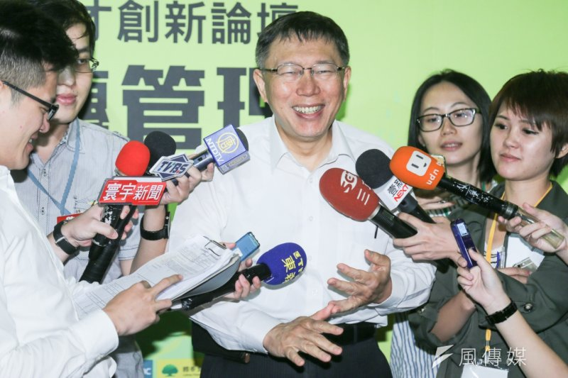 馬英九總統7日將與中國國家主席習近平歷史性會面,引發正反輿論討論。台北市長柯文哲5日上午再度談到他對馬習會的看法。(陳明仁攝)