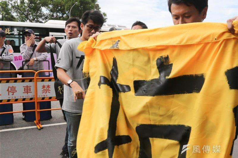 總統府前抗議馬習會.(陳明仁攝)