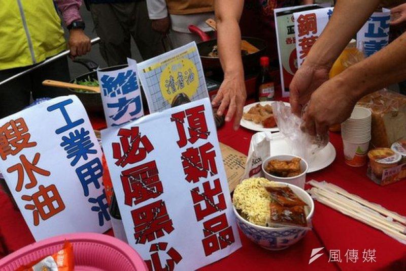 頂新案轟動一時,掀起滅頂行動,頂新被迫幾乎完全退出台灣,但判決無罪則讓社會譁然。(資料照片,何孟奎攝)