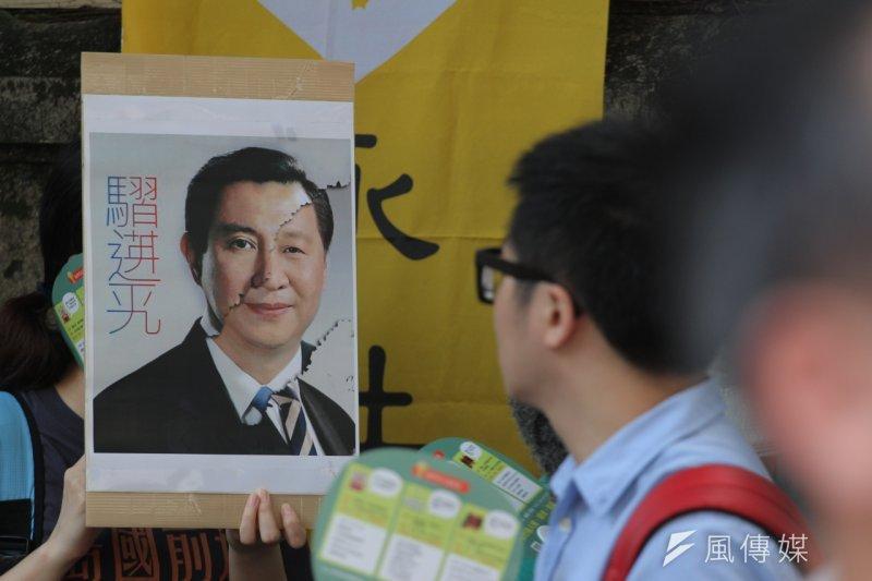馬習會7日登場,經濟民主連合等太陽花運動參與團體也於7日下午舉行「停止貨貿談判、抗議馬習會」遊行。(葉信菉攝)