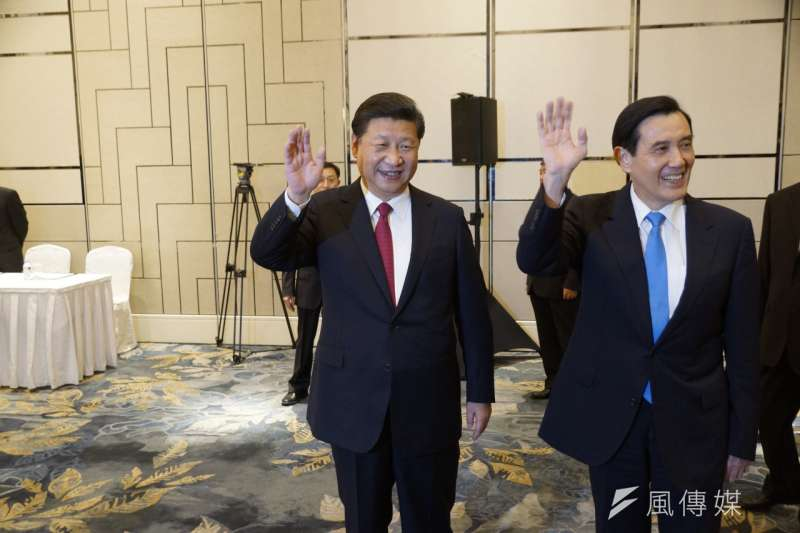 馬習會,台灣總統馬英九與中國國家領導人馬英九一起進入會場。(仇佩芬攝)