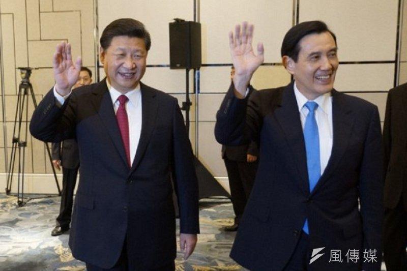 馬英九總統與中國國家主席習近平一起進入會場。(仇佩芬攝)