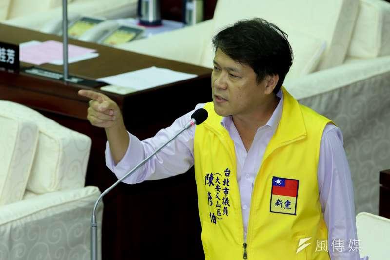 新黨籍台北市議員陳彥伯表示,水價調漲一事攸關民生,希望能夠得到充分討論,不願直接為其背書。(資料照,陳明仁攝)