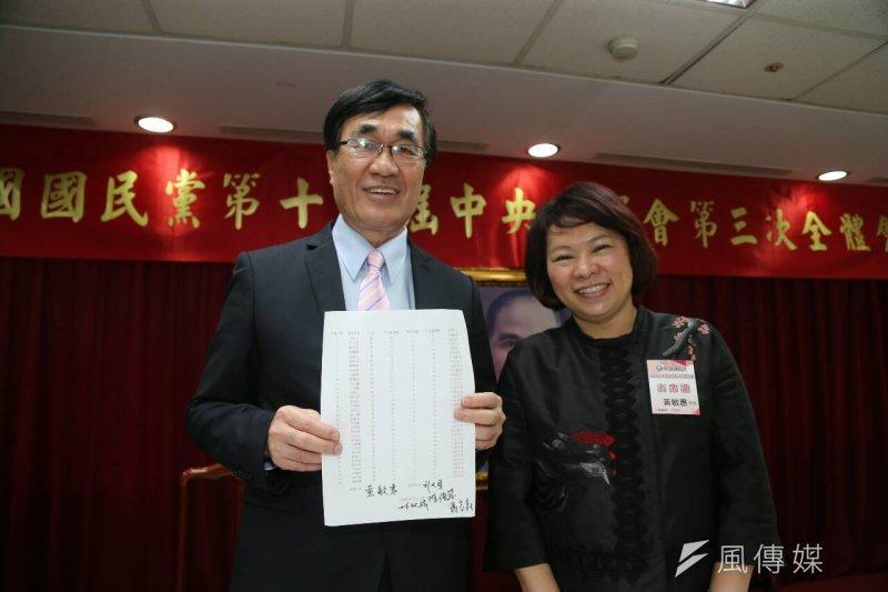 中國國民黨第19屆中央委員會第3次全體會議決定不分區立委名單,秘書長李四川與副主席黃敏惠公布投票結果(陳明仁攝)