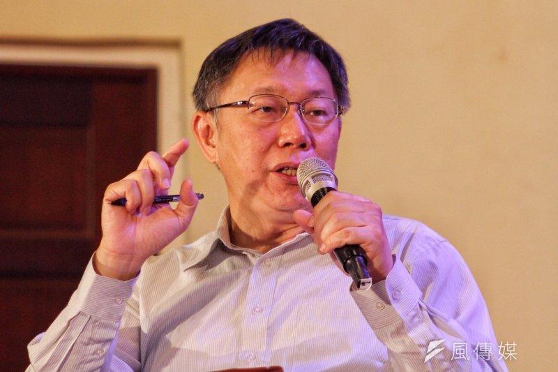 11月29日,柯文哲、李慶元市政座談(曾原信攝)