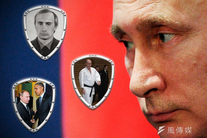 俄羅斯總統普京既是1名柔道黑帶高手,也是情報頭子,更是個工作狂。(照片:美聯社,製圖:風傳媒)