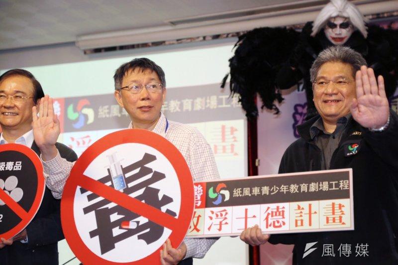 台北市長柯文哲出席紙風車劇團反毒表演活動,右為紙風車劇團執行長李永豐。(蔡耀徵攝)
