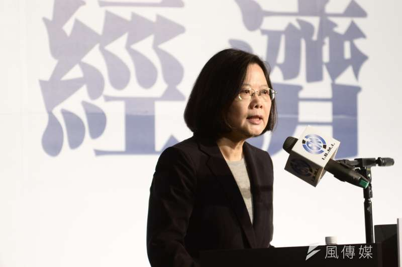 蔡英文出席生技產業國際策略峰會率先端出生技產業牛肉政策,希望能夠在未來強化台灣經濟。(林俊耀攝)