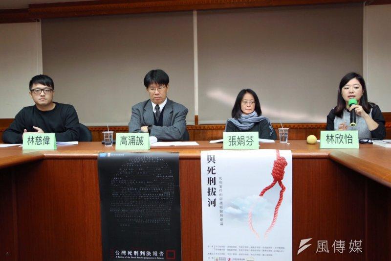 廢死聯盟今日舉行記者會,公布台灣死刑判決報告。(蔡耀徵攝)