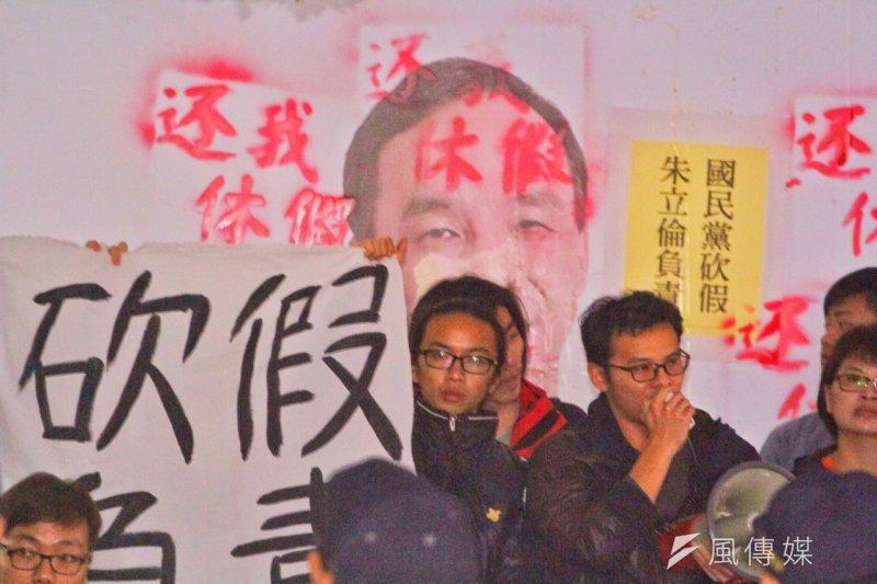 「2016工人鬥總統」成員上午突襲朱立倫競選總部,在牆上噴上「還我休假」。(資料照,曾原信攝)