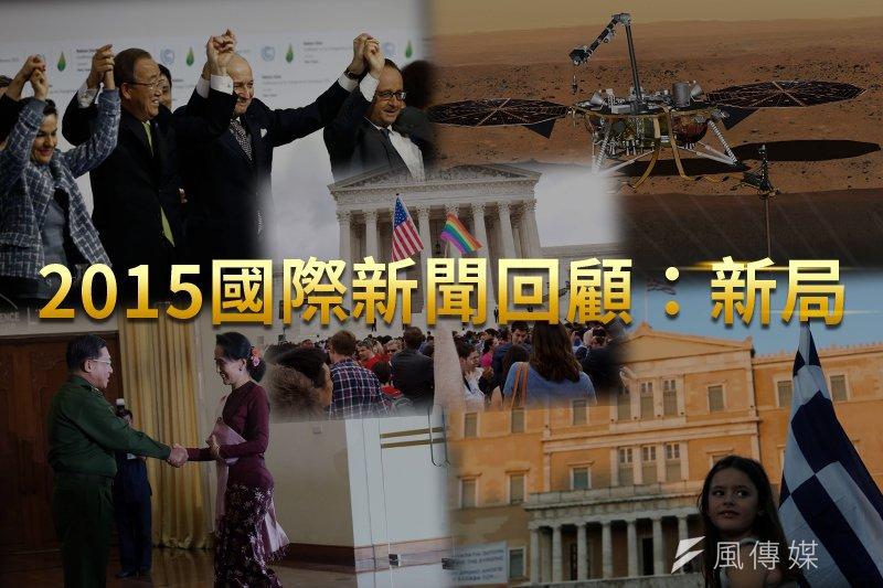 「聯合國新聞十年回顧第二篇2014-2016」的圖片搜尋結果