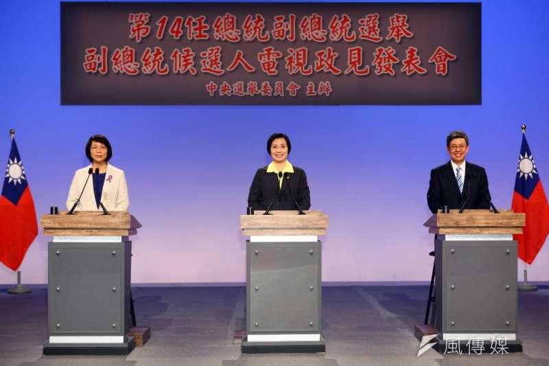 20160104-副總統政見發表會,王如玄、徐欣瑩、陳建仁。(顏麟宇攝)