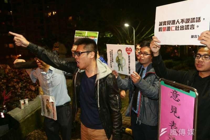 20160104-副總統政見發表會,民眾抗議陳建仁。(顏麟宇攝)