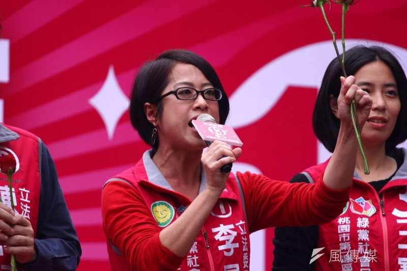 曾經代表綠黨社會民主黨聯盟參選立委的李晏榕,將加入行政院不當黨產委員會(曾原信攝)