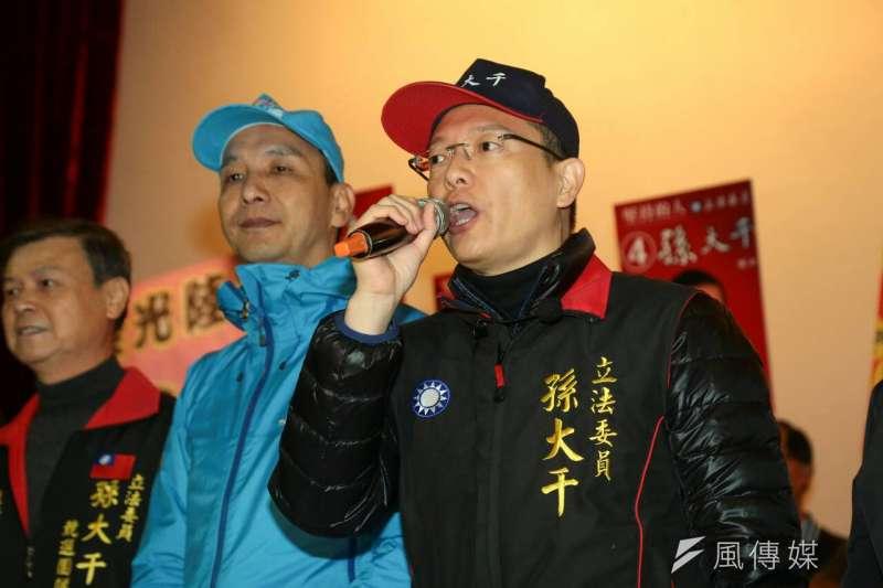 前立委孫大千表示,國民黨在縣市首長提名過程中犯了3個重大失誤,結果淪為眾人笑柄,參選者還因此撕破臉。(資料照,顏麟宇攝)