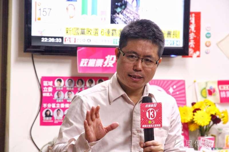 20160116-SMG0045-124-綠社盟記者會-李根政-曾原信攝.jpg