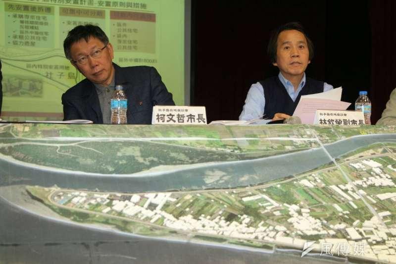 台北市長柯文哲、副市長林欽榮31日到社子島,與當地民眾開座談會。(葉信菉攝)