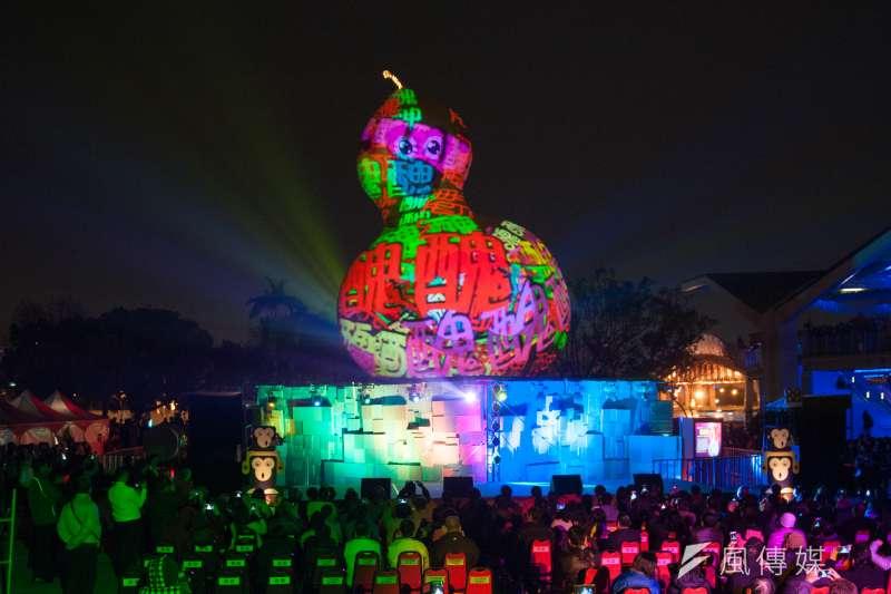 2016台北燈節主燈「福祿猴」加場秀當中,上面打上「醜醜醜醜醜」字樣。(林俊耀攝)