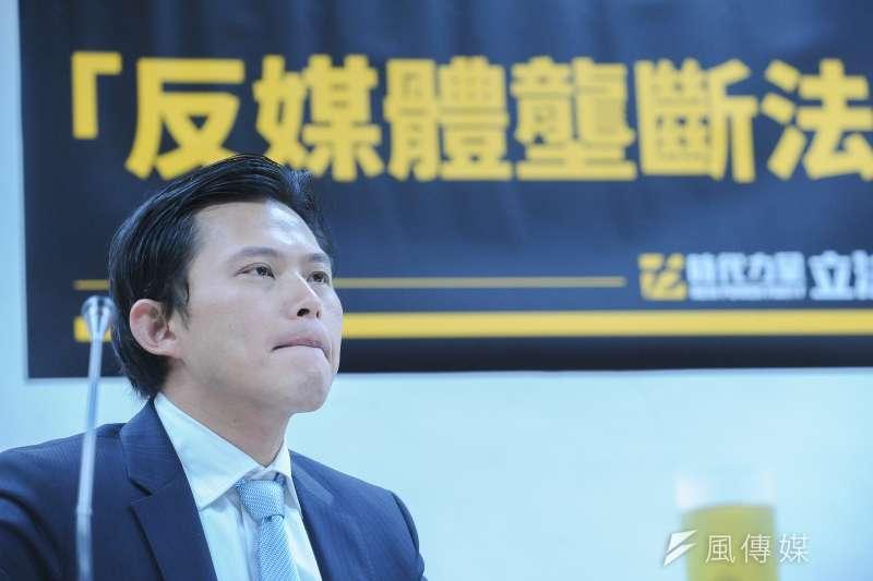 時代力量立委黃國昌召開「反媒體壟斷法制化」公聽會。(林俊耀攝)