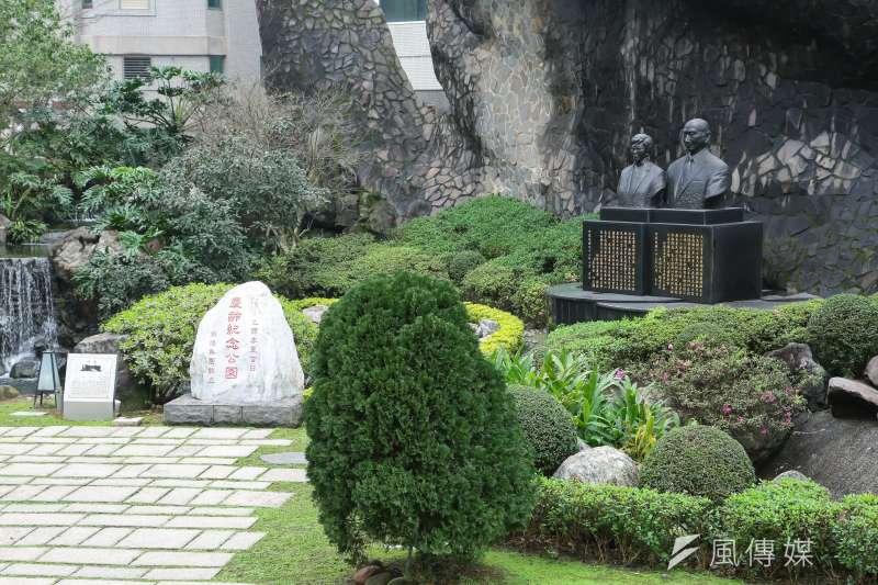 裕隆集團總部內的慶齡紀念公園。(顏麟宇攝)